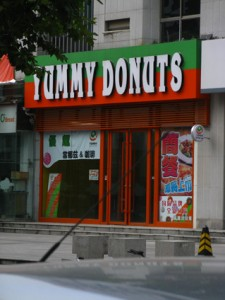 """""""Well...I certainly hope the donuts are yummy!"""""""