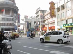 Lion's Gate 1 - Shizi Qiao