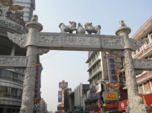 Lion's Gate 2 - Shizi Qiao