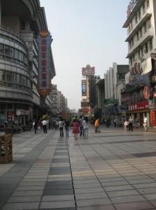 Lion's Gate 3 - Shizi Qiao