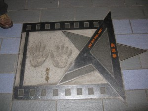 Andy Lau's hand prints!