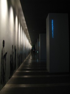 The hallway entrance into the museum...nice effect!