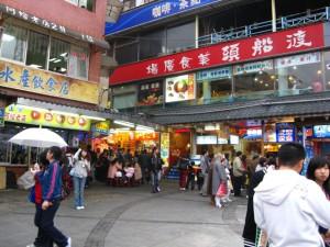 Old street food shops.