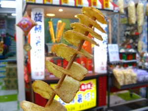 Potato chips on a stick!