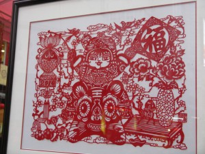 Specially designed for Chinese New Year 2010!