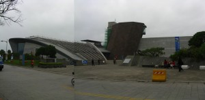A very poorly stitched image of the Shisanhang Museum of Archaeology.